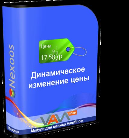 dynamics-price_459x459_5e8.png