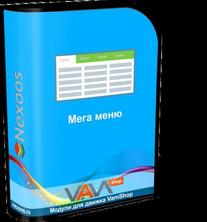 mega_menu_459x459_5e8.png