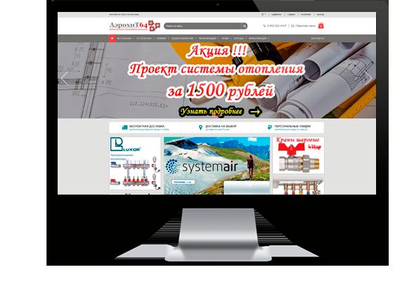Создание, продвижение и поддержку сайтов xrumer 2.5 crack скачать